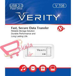 فلش مموری Verity V708 8GB