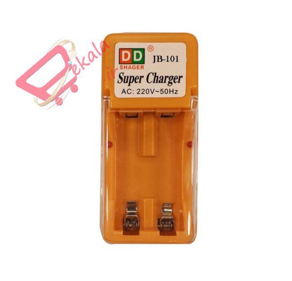 شارژر باتری قلمی و نیم قلمی مدل JB-101